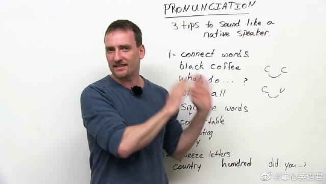三个方法让你更地道的说英语,想要学好口语的小伙伴赶紧收藏吧!