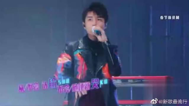 王俊凯自作rap,新的原创歌曲展现王者之风,歌声一出就是新的王者