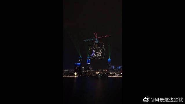 深圳人才公园无人机表演完满结束,3场表演你喜欢哪一场!