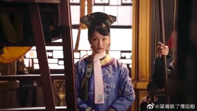如懿传周迅&霍建华&张钧甯&辛芷蕾