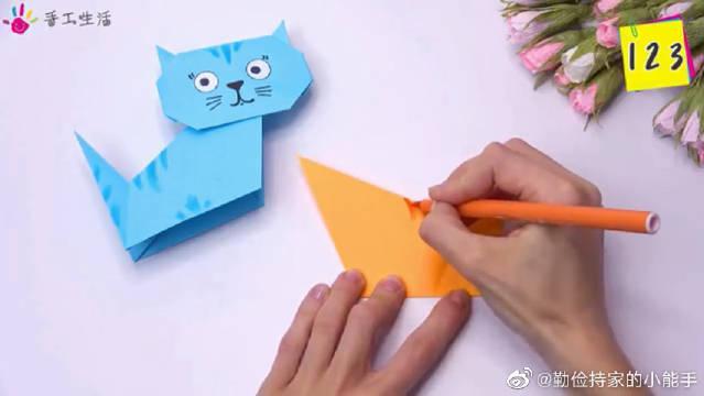 亲子游戏手工制作,DIY折纸小猫咪,孩子一定喜欢的~