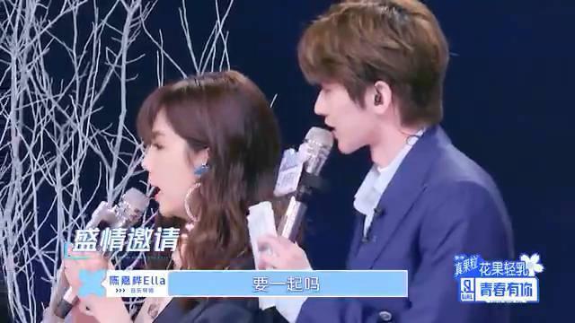 蔡徐坤:你真的真的真的很不错林宥嘉:哈?