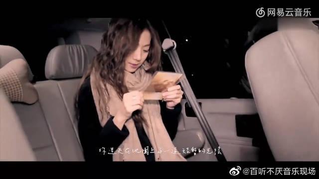 陈绮贞《旅行的意义》现场版,每首歌都有一段光阴