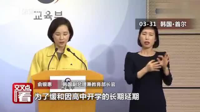 中韩俄都因疫情推迟高考,韩国已经是第四次了,前几次因为啥?