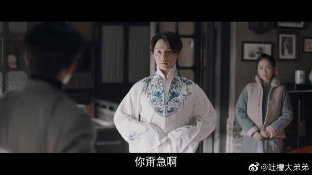 黄晓明尹正佘诗曼米热