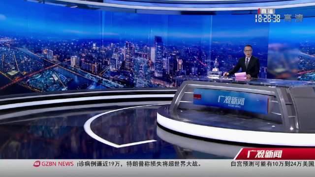 广州市内生活小区逐步恢复让快递员入内派件