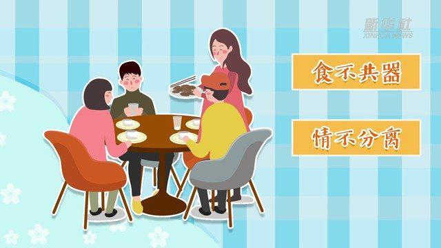 视频科普动漫:分餐进食情分不减