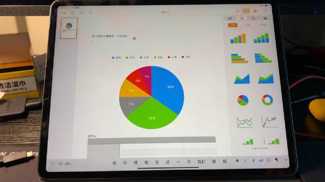 刚才试了试iWork三件套和iMovie对iPadOS13