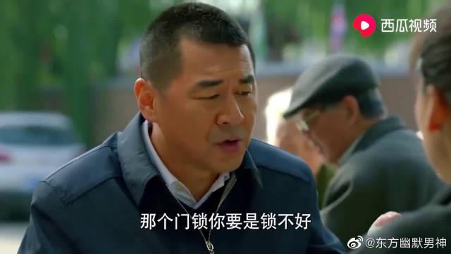 中国式关系:马国梁解释不清关系,直接被美女讽刺生活混乱!