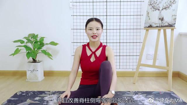 如何正确的瘦腰?1套瑜伽体式,美化腰线减少赘肉