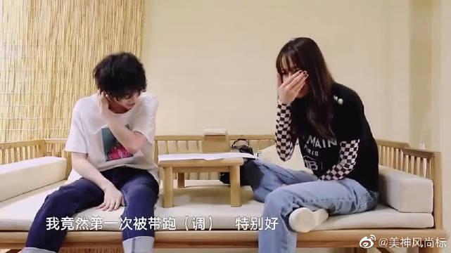 华晨宇给热巴补课,忍不住夸赞:真的特别好,我竟然第一次被带跑调!