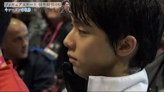 200401テレビ東京SPORTSウォッチャー对羽生本赛季的回顾