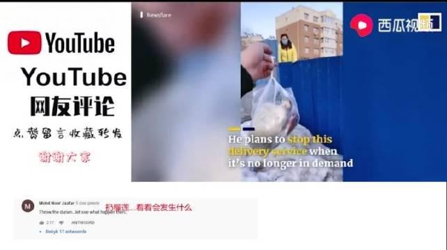 中国餐馆老板把外卖扔给顾客走红外国
