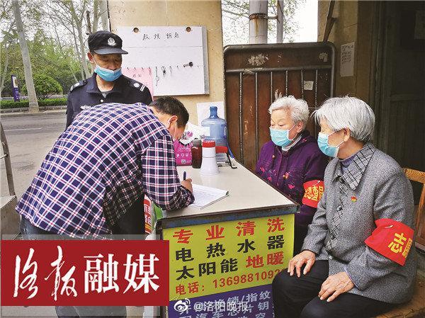 74岁朱宝莲:白发映丹心抗疫显本色