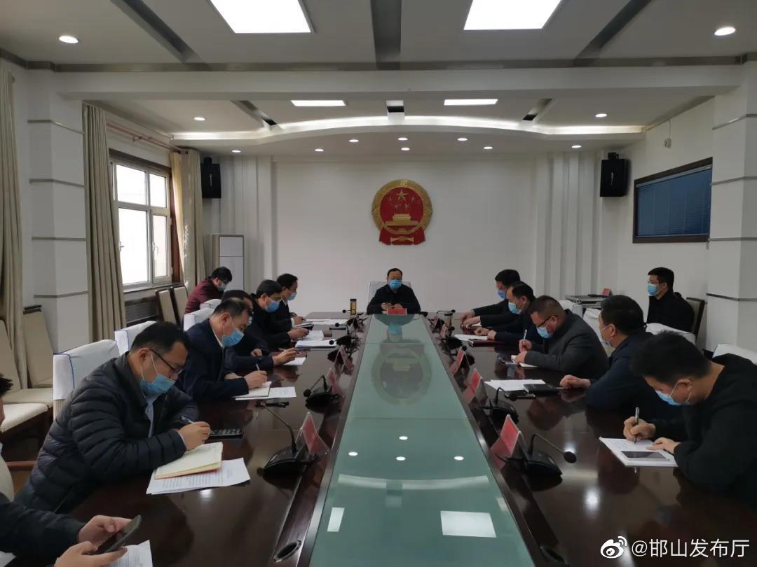 招商!邯山区区长刘海川对招商引资这样安排……3月31日上午