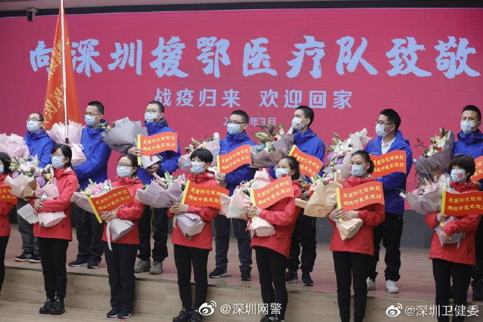 """深圳最后一支援鄂医疗队回家了!夜空再次为""""最美逆行者""""亮起"""