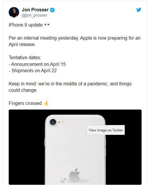 苹果知名爆料人:iPhone9将在4月15日正式发布