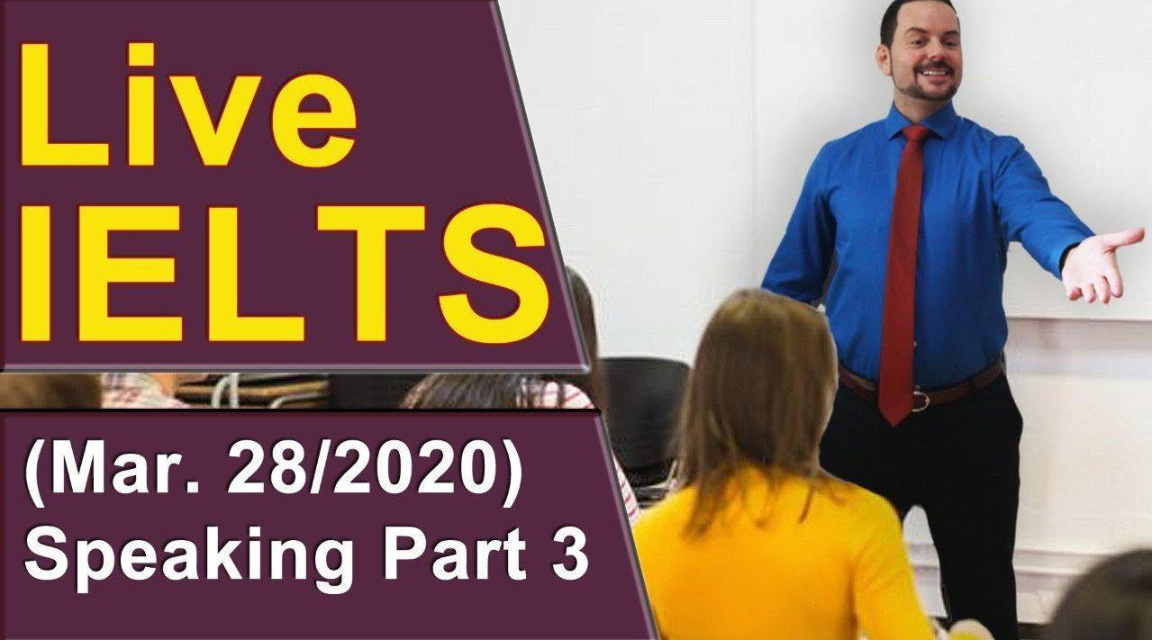 雅思口语直播课:Part3口语流利度9分攻略(英文字幕)