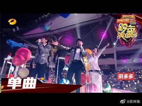 王一博携手高天鹤跨年晚会现场,表演《快乐出发》,为未来打call!