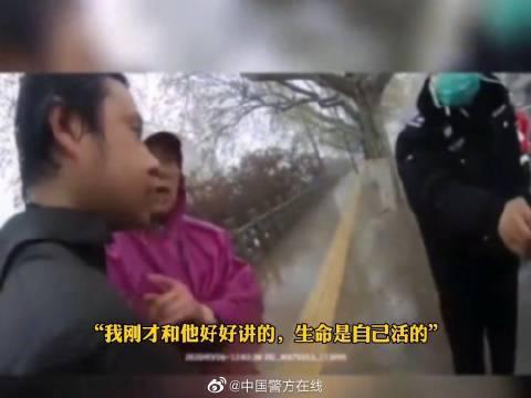56岁女工跳河救人,见义勇为理事会:奖励!
