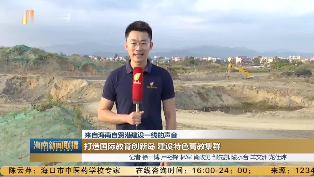 《海南新闻联播》2020年04月01日
