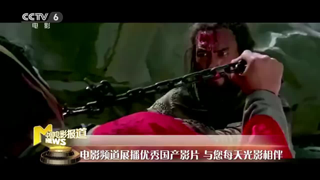电影频道展播优秀国产影《黄河大侠》《极限救援》