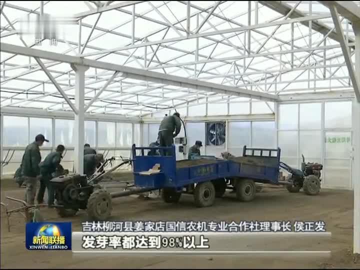 央视《新闻联播》:山东荣成2万多亩裙带菜进入海上收获季节