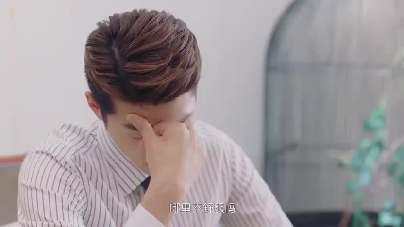 单俊皓忘不掉叶芊语 还打算二次悔婚未婚妻?