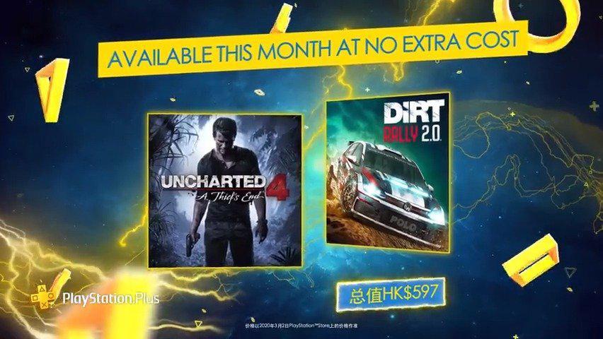 PlayStation港服四月会免公布:《神秘海域4》和《尘埃拉力赛2