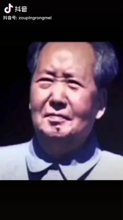 伟人毛泽东,一生为人民服务,更为人民提供免费福利民生🙏