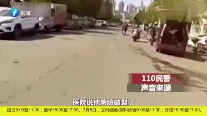 江西新余:男子车祸后脾脏破裂,竟从医院离开:以为只是肚子痛!