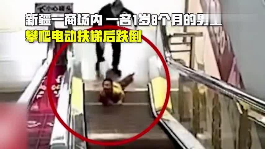 家长看过来男童攀爬电梯摔倒两秒夹断3根手指 消防拆开电梯寻断指