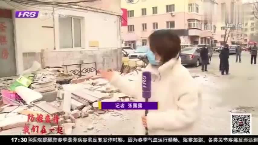 拆!哈尔滨:道外区打响老旧小区改造拆违攻坚战,提高居民生活环境