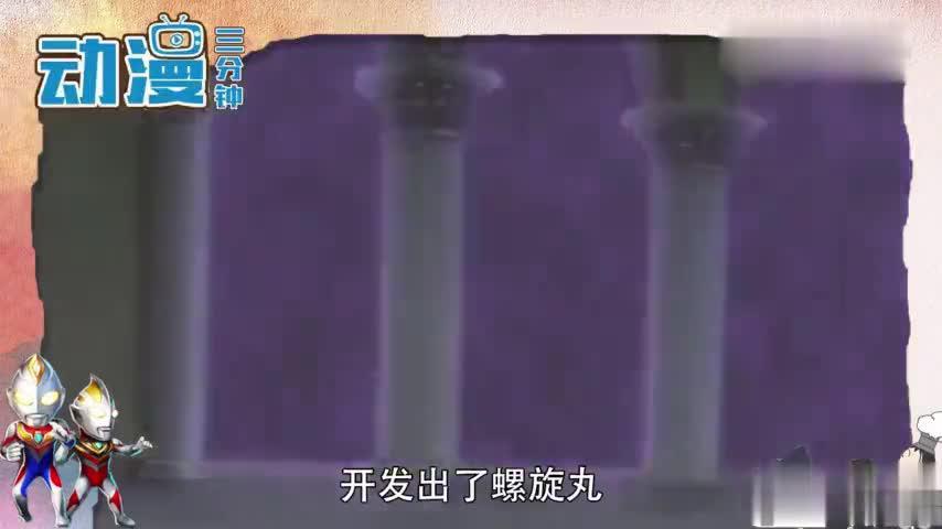 盘点火影忍者中学习螺旋丸的忍者,鸣人用半个月!他出生就会!