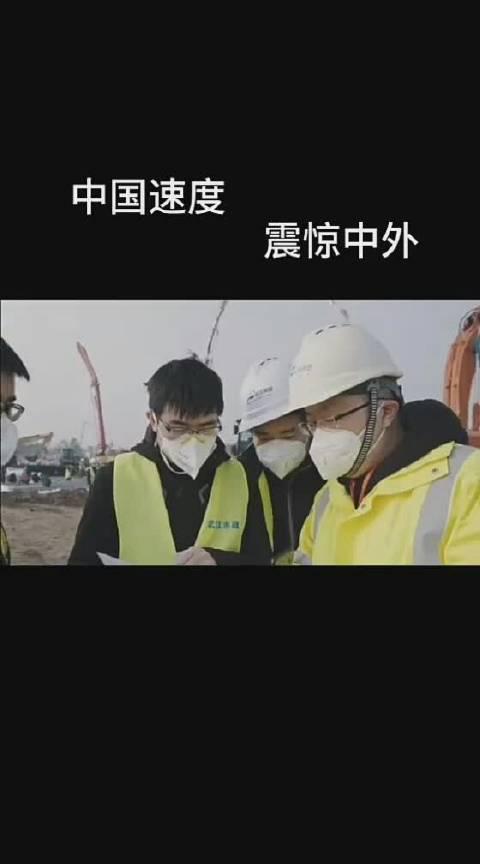 应对疫情,只有中国速度!外国都不敢效仿中国的做法...