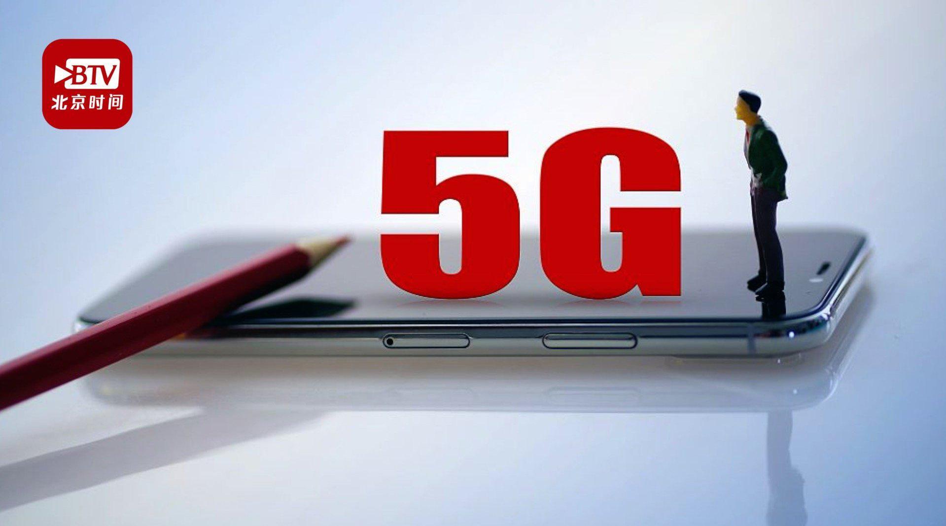 371亿元5G大单落地:华为拿下中移动5G近六成份额诺基亚出局