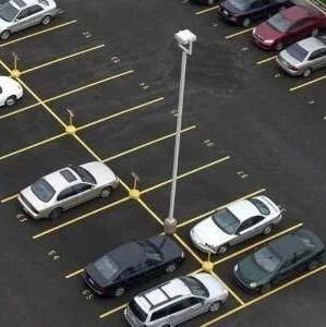 投资3亿多元!新余将在这些地方新建智慧停车场
