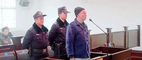 落马官员出狱1年多后 牵涉高官案件再被查
