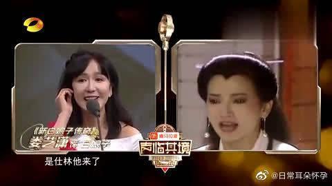 万茜娄艺潇配音《新白娘子传奇》,化身母子深情对唱!