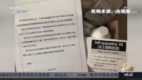 中国留学生在韩国的抗疫生活:盼开学怀念往日热闹的校园