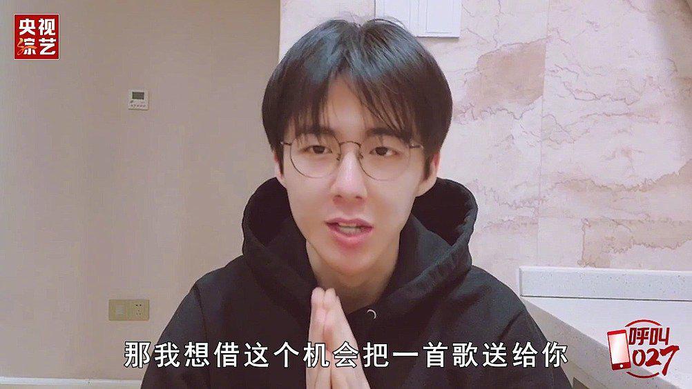 歌手刘宇宁送来祝福,并用歌声鼓励所有正在抗疫的人!