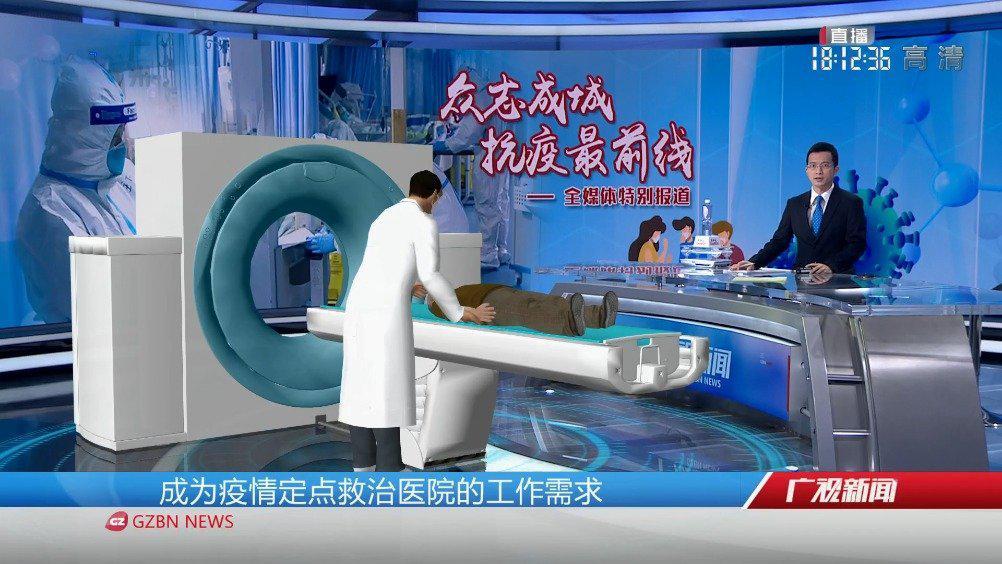 胸部CT检查不超3分钟!广州方舱CT助力高效抗疫