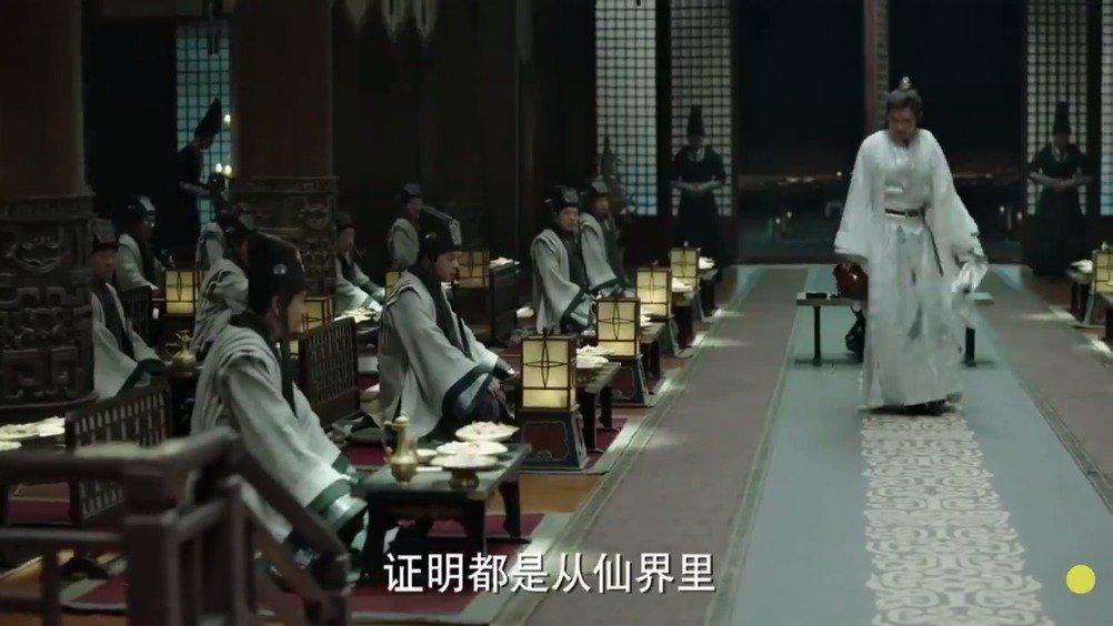 来看看泰语版的《庆余年》范闲朝堂斗诗