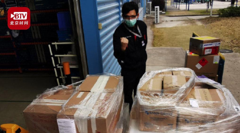 投桃报李加总理致谢中国企业捐赠曾援助中国16吨防护物资