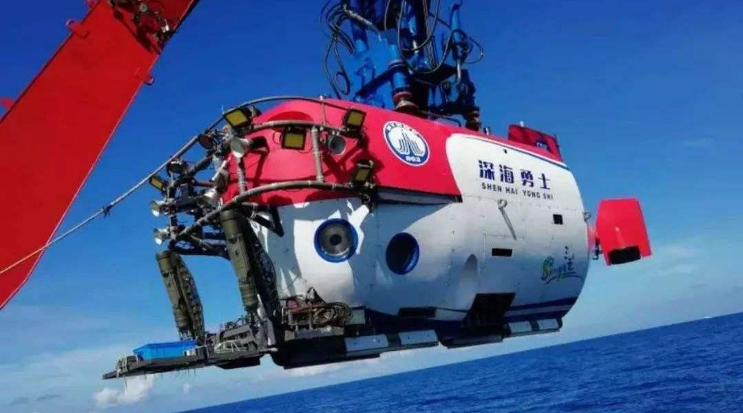 中国万米载人深潜器官宣:成功取得新进展