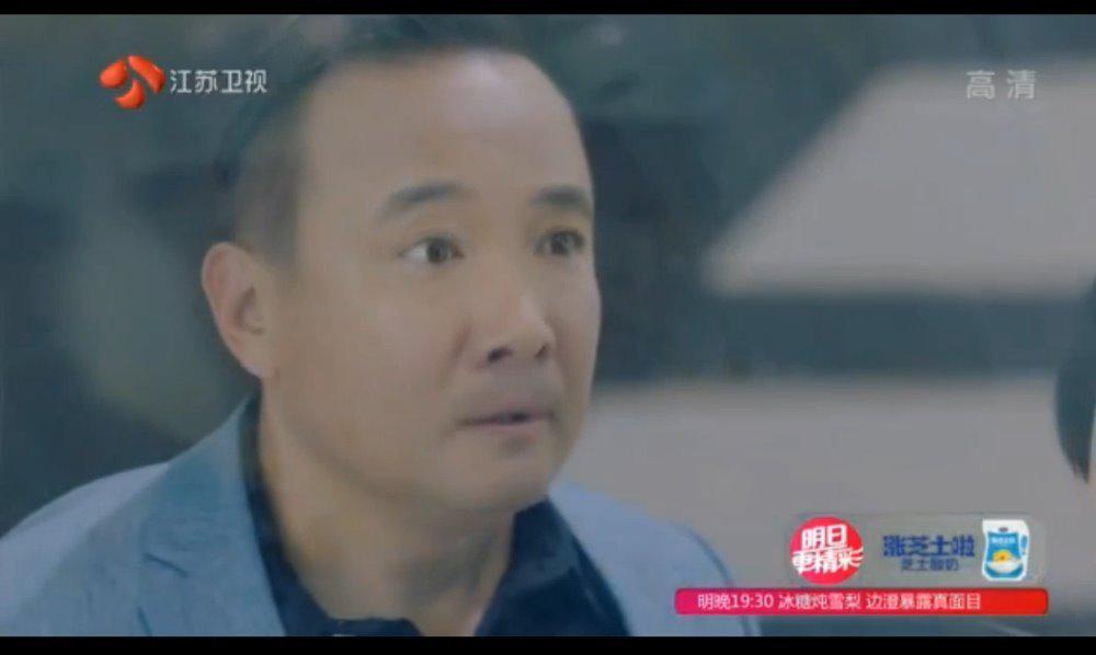 预告2728:棠爸爸来现场阻止棠雪,他不想在经历一次那种痛苦