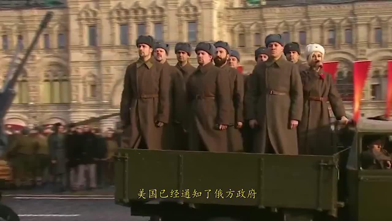 美俄矛盾日益激化!特朗普明确表态,拒绝出席俄罗斯大阅兵