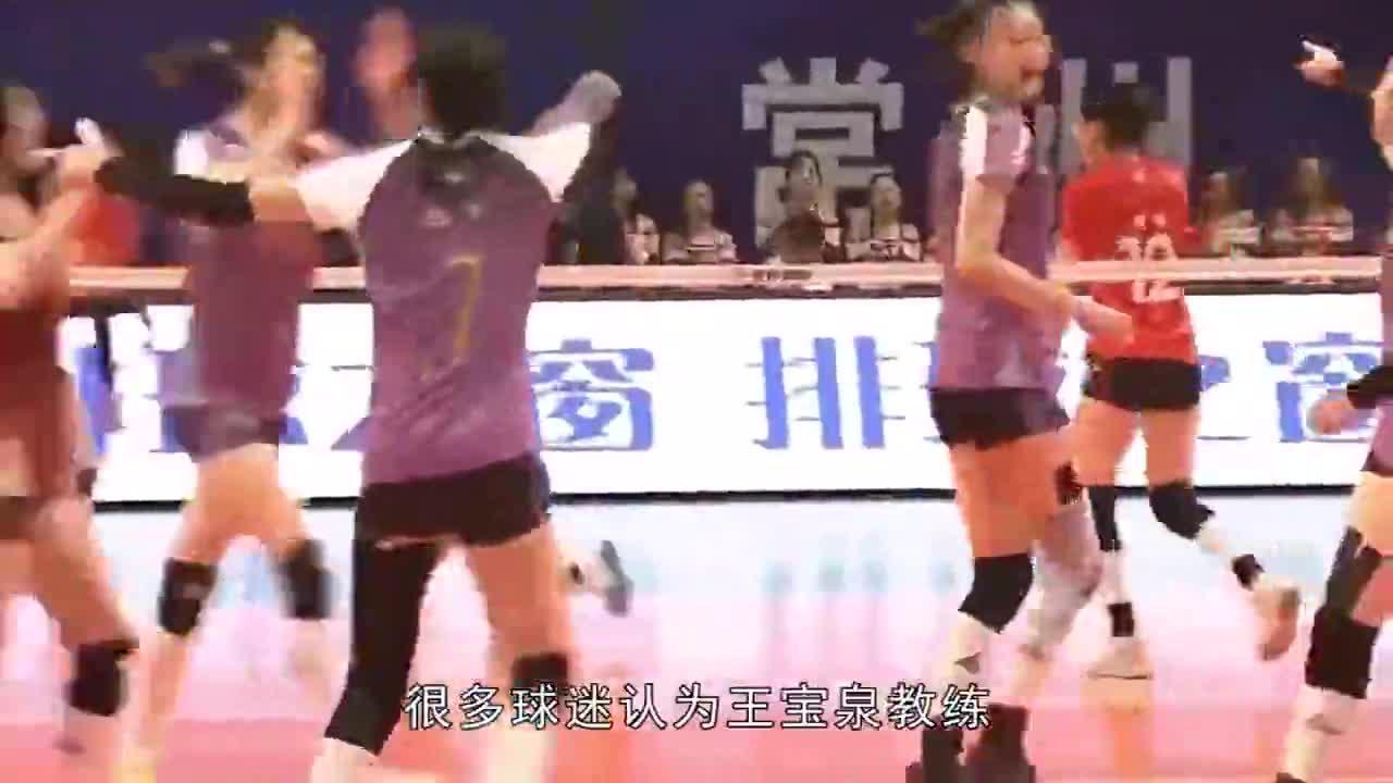 有道理,下赛季王宝泉难留任天津女排主帅,还是老熟人