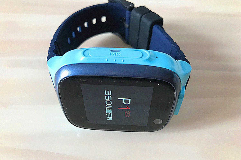 360儿童手表在添丁,新品P1 Pro儿童手表入手