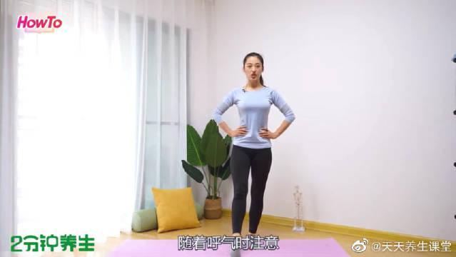 新陈代谢自然加快,教你2个动作,增强肌肉含量,再也不怕中年肥了